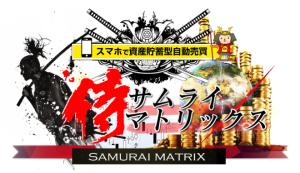 samuraimatrix